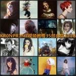 121G俄罗斯80后女神KR0NPR1NZ视频教程35部合集